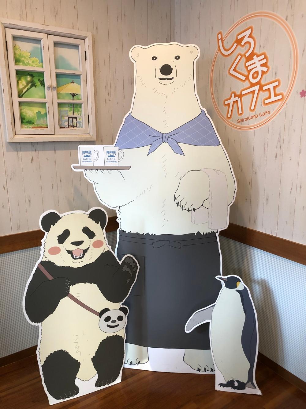 馬場 しろくま カフェ 高田